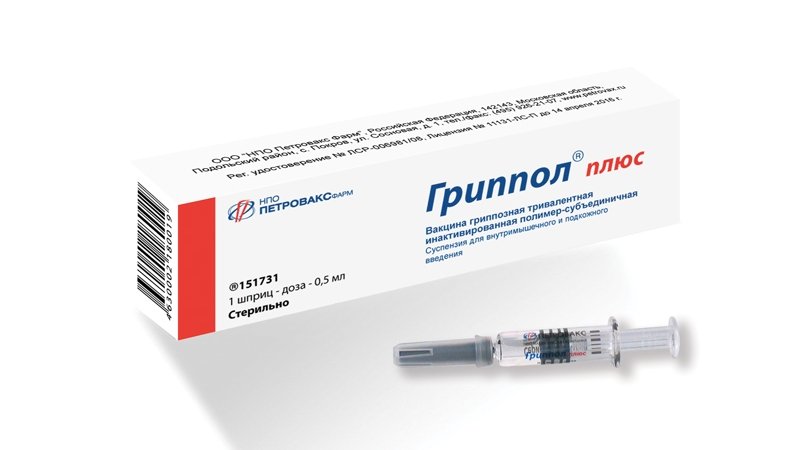 Kazakhstan to use Russian Grippol® Plus for anti-flu vaccination in 2016