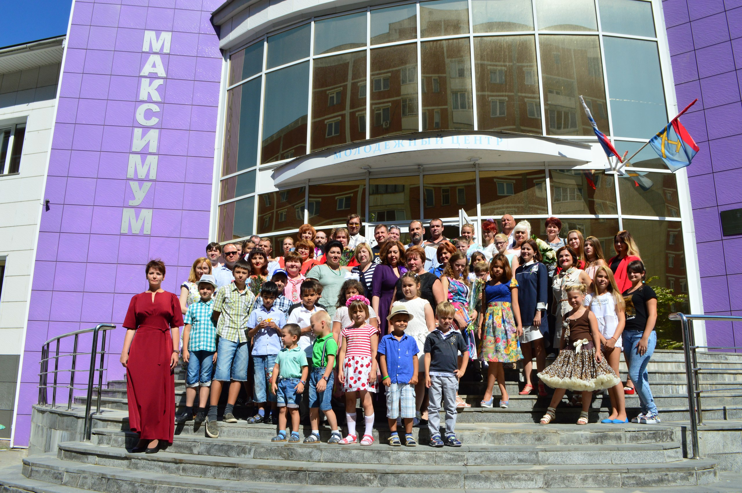 Petrovax Pharm receives an official message of thanks for charity from Podolsk City Mayor