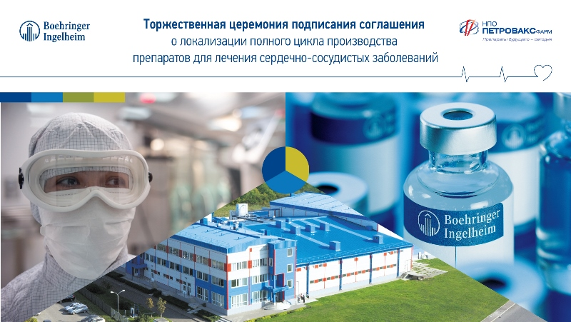 Work to localise production of cardiovascular medications in Russia is active and ongoing